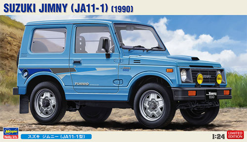 スズキ ジムニー (JA11-1型)プラモデル(ハセガワ1/24 自動車 限定生産No.20301)商品画像
