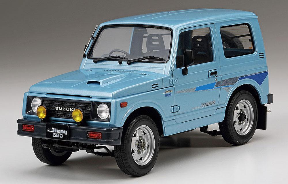 スズキ ジムニー (JA11-1型)プラモデル(ハセガワ1/24 自動車 限定生産No.20301)商品画像_2