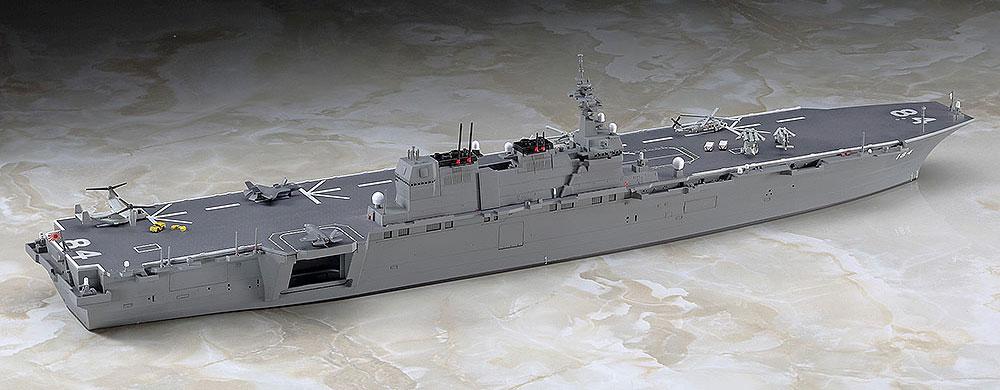 海上自衛隊 ヘリコプター搭載 護衛艦 かがプラモデル(ハセガワ1/700 ウォーターラインシリーズNo.032)商品画像_2