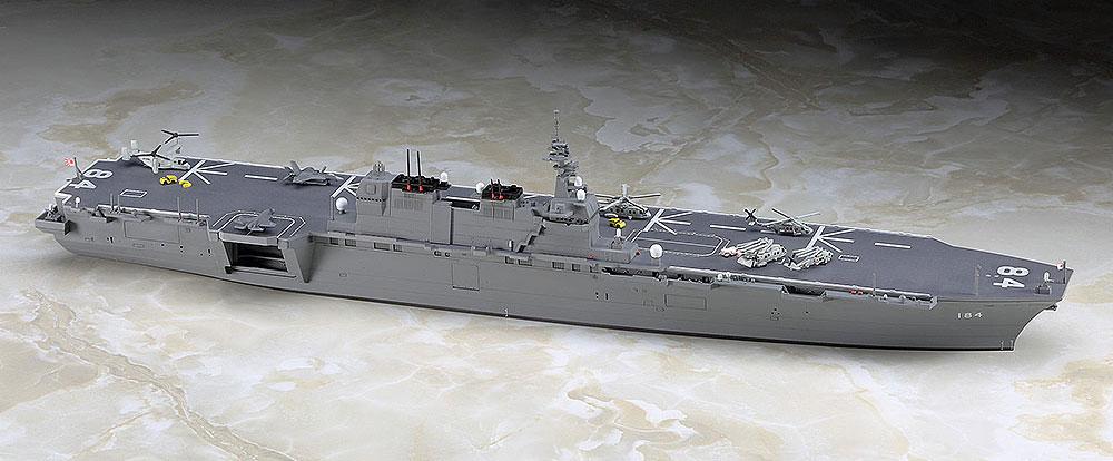 海上自衛隊 ヘリコプター搭載 護衛艦 かがプラモデル(ハセガワ1/700 ウォーターラインシリーズNo.032)商品画像_3