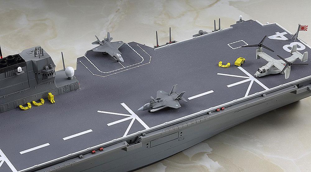 海上自衛隊 ヘリコプター搭載 護衛艦 かがプラモデル(ハセガワ1/700 ウォーターラインシリーズNo.032)商品画像_4