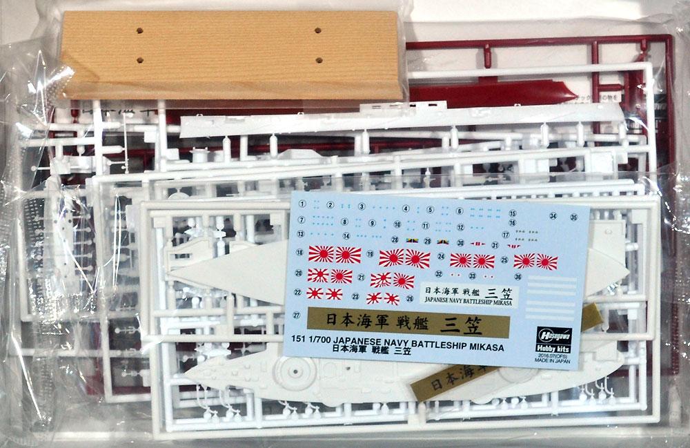 日本海軍 戦艦 三笠 フルハルバージョン 竣工時 1902プラモデル(ハセガワ1/700 ウォーターラインシリーズ フルハルスペシャルNo.30044)商品画像_1