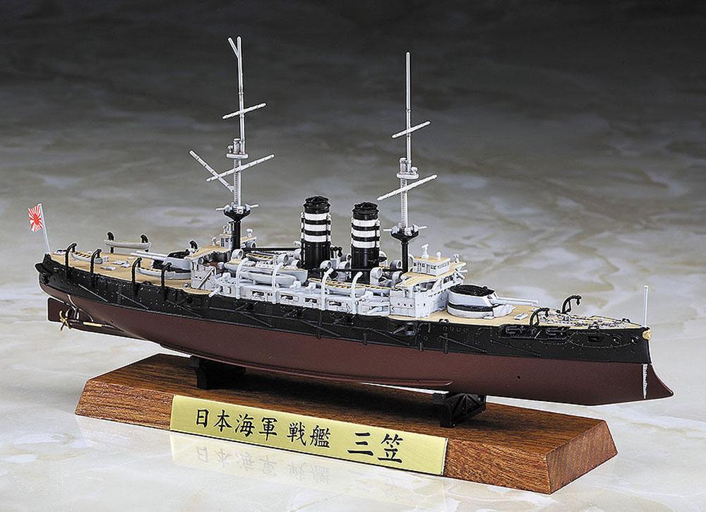 日本海軍 戦艦 三笠 フルハルバージョン 竣工時 1902プラモデル(ハセガワ1/700 ウォーターラインシリーズ フルハルスペシャルNo.30044)商品画像_2
