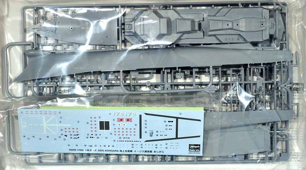 海上自衛隊 イージス護衛艦 あしがらプラモデル(ハセガワ1/450 有名艦船シリーズNo.40095)商品画像_1