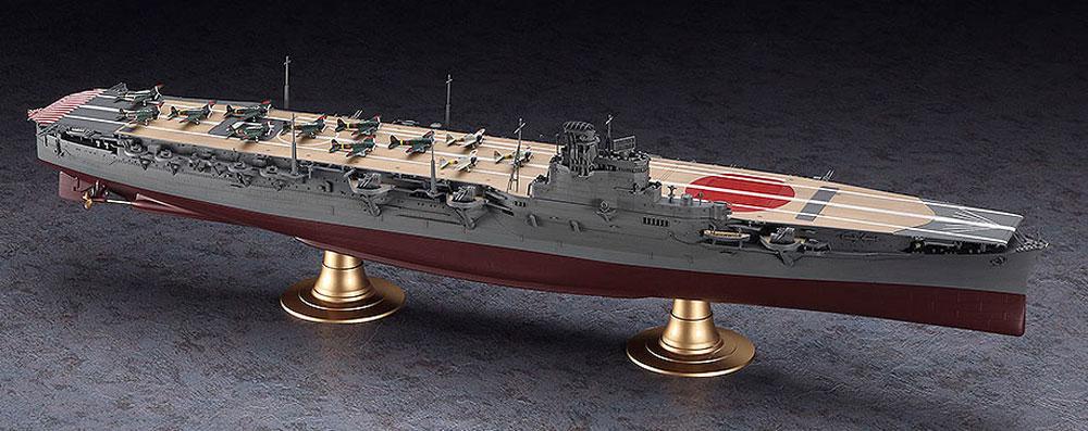 日本海軍 航空母艦 飛鷹プラモデル(ハセガワ1/350 Z帯No.40096)商品画像_1