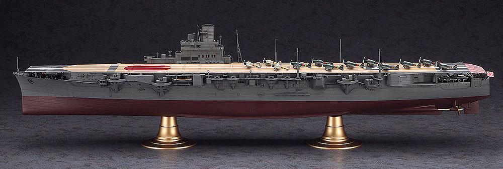 日本海軍 航空母艦 飛鷹プラモデル(ハセガワ1/350 Z帯No.40096)商品画像_2