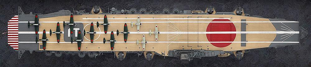 日本海軍 航空母艦 飛鷹プラモデル(ハセガワ1/350 Z帯No.40096)商品画像_3