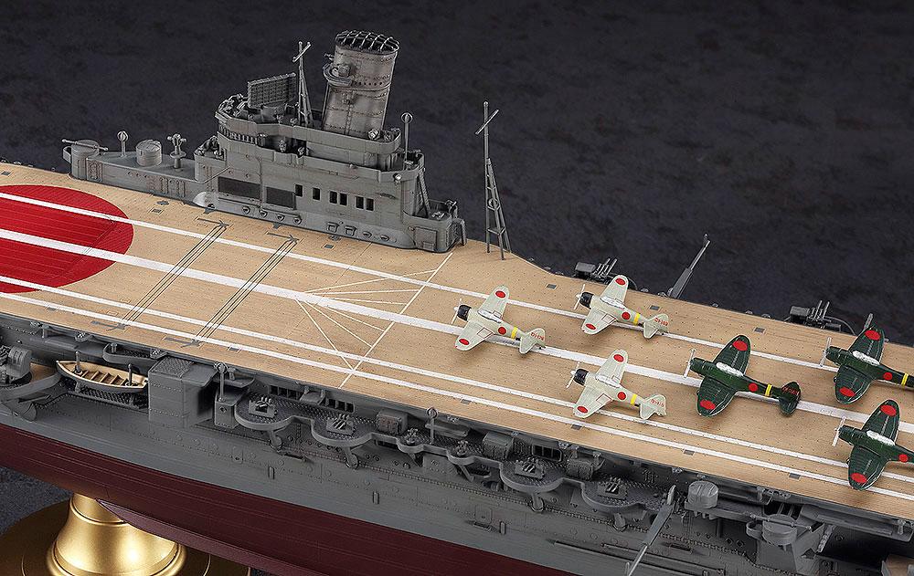 日本海軍 航空母艦 飛鷹プラモデル(ハセガワ1/350 Z帯No.40096)商品画像_4