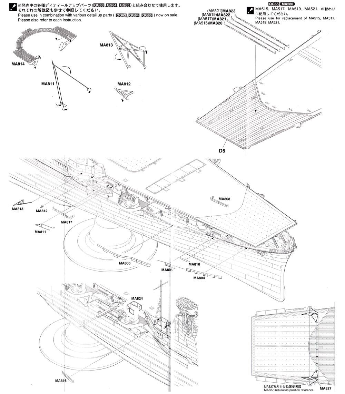 航空母艦 飛鷹 ディテールアップ エッチングパーツエッチング(ハセガワ1/350 QG帯シリーズNo.40097)商品画像_3