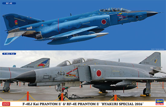 F-4EJ改 スーパーファントム & RF-4E ファントム 2 百里スペシャル 2016プラモデル(ハセガワ1/72 飛行機 限定生産No.02244)商品画像