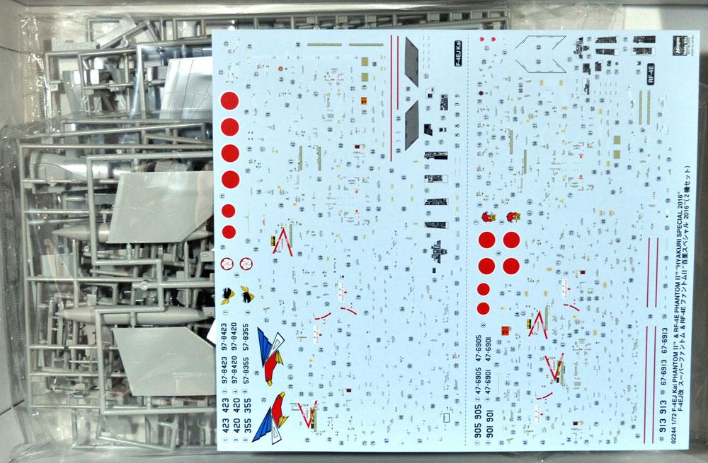 F-4EJ改 スーパーファントム & RF-4E ファントム 2 百里スペシャル 2016プラモデル(ハセガワ1/72 飛行機 限定生産No.02244)商品画像_1