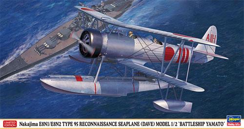 中島 E8N1/E8N2 九五式一号/二号 水上偵察機 大和搭載機プラモデル(ハセガワ1/48 飛行機 限定生産No.07453)商品画像