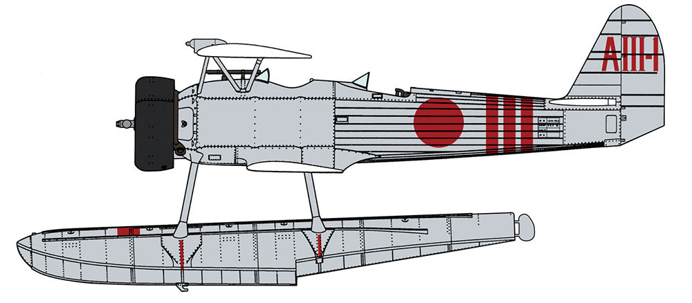 中島 E8N1/E8N2 九五式一号/二号 水上偵察機 大和搭載機プラモデル(ハセガワ1/48 飛行機 限定生産No.07453)商品画像_2