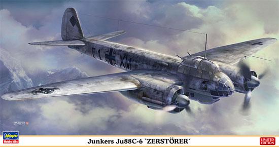 ユンカースJu88C-6 ツェルステラープラモデル(ハセガワ1/72 飛行機 限定生産No.02245)商品画像