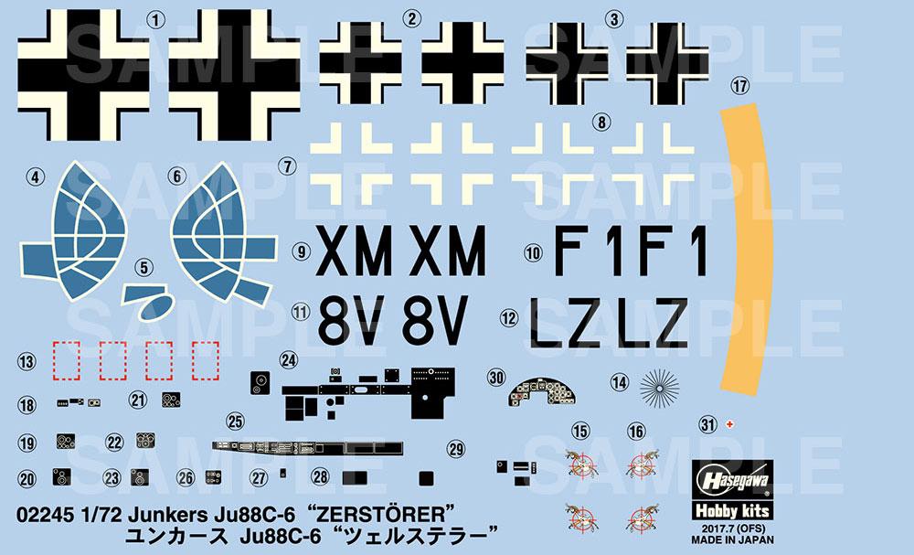 ユンカースJu88C-6 ツェルステラープラモデル(ハセガワ1/72 飛行機 限定生産No.02245)商品画像_2