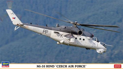 Mi-35 ハインド チェコ空軍プラモデル(ハセガワ1/72 飛行機 限定生産No.02247)商品画像