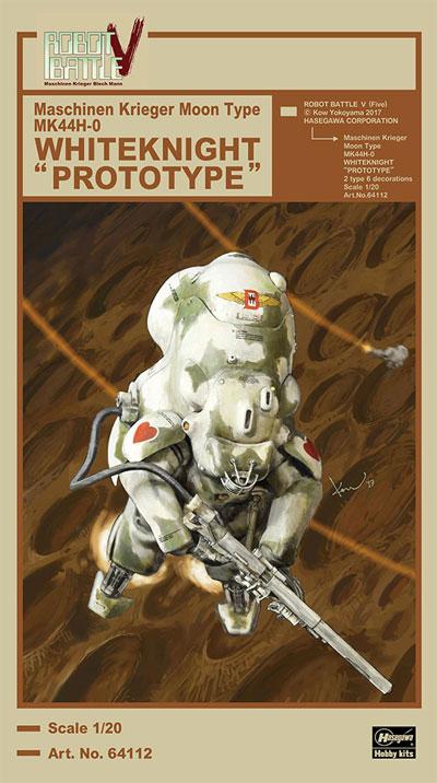 月面用重装甲戦闘服 MK44H-0 ホワイトナイト プロトタイププラモデル(ハセガワマシーネンクリーガー シリーズNo.64112)商品画像