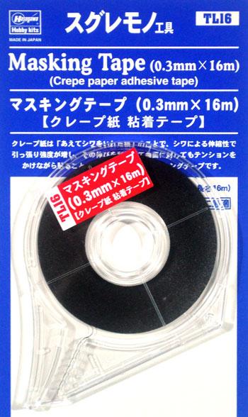 マスキングテープ (0.3mm×16m) クレープ紙 粘着テープマスキングテープ(ハセガワスグレモノ工具No.TL016)商品画像