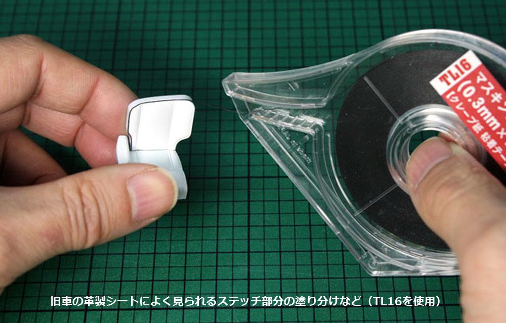 マスキングテープ (0.3mm×16m) クレープ紙 粘着テープマスキングテープ(ハセガワスグレモノ工具No.TL016)商品画像_3