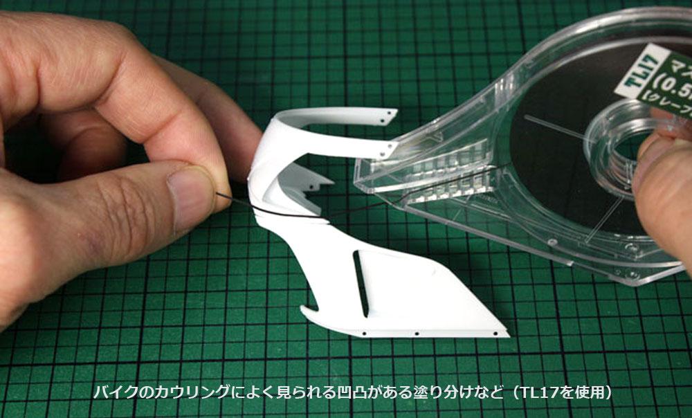 マスキングテープ (0.3mm×16m) クレープ紙 粘着テープマスキングテープ(ハセガワスグレモノ工具No.TL016)商品画像_4