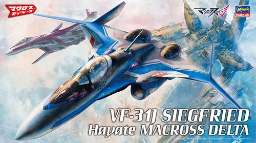 VF-31J ジークフリード ハヤテ機 マクロスΔプラモデル(ハセガワ1/72 マクロスシリーズNo.029)商品画像