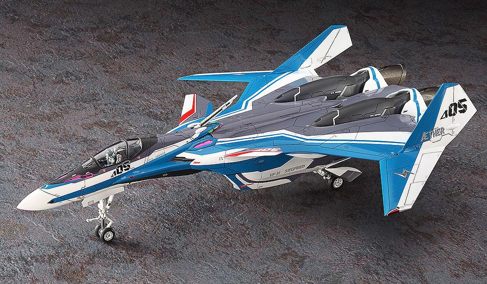 VF-31J ジークフリード ハヤテ機 マクロスΔプラモデル(ハセガワ1/72 マクロスシリーズNo.029)商品画像_4