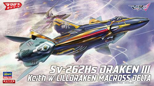 Sv-262Hs ドラケン 3 キース機 w/リル・ドラケン マクロスΔプラモデル(ハセガワ1/72 マクロスシリーズNo.65837)商品画像