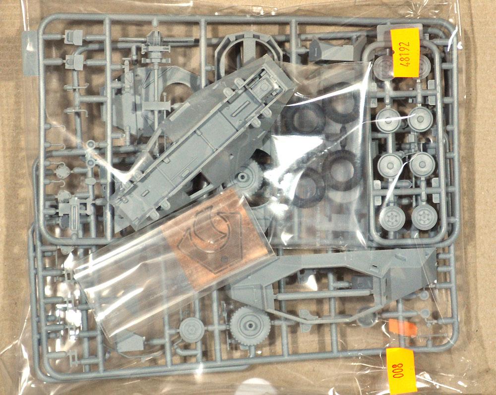 ドイツ Sd.Kfz.223 無線装甲車プラモデル(ICM1/48 ミリタリービークルNo.48192)商品画像_1