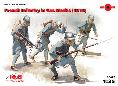 フランス歩兵 w/ガスマスク (1916年)プラモデル(ICM1/35 ミリタリービークル・フィギュアNo.35696)商品画像