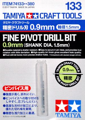 精密ドリル刃 0.9mm (軸径 1.5mm)ドリル刃(タミヤタミヤ クラフトツールNo.133)商品画像