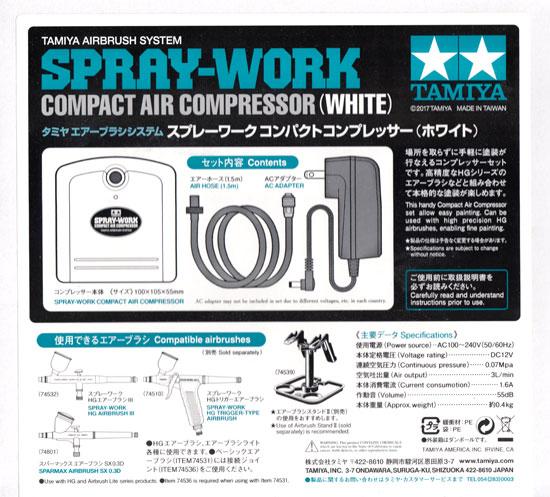 スプレーワーク コンパクトコンプレッサー (ホワイト)コンプレッサー(タミヤタミヤエアーブラシシステムNo.69913)商品画像