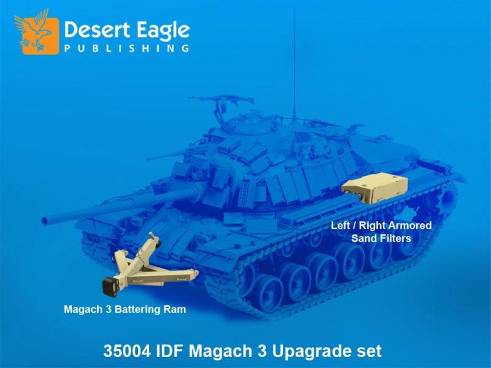 マガフ3 (M48A3) 戦車用 破城槌 装甲防砂フィルターレジン(デザートイーグル パブリッシングアクセサリーパーツNo.DEP35-004)商品画像_2