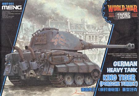 キングタイガー (ポルシェ砲塔) ドイツ重戦車プラモデル(MENG-MODELWORLD WAR TOONSNo.WWT-003)商品画像