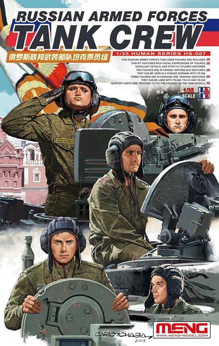 ロシア陸軍 戦車兵プラモデル(MENG-MODEL1/35 ヒューマン シリーズNo.HS-007)商品画像