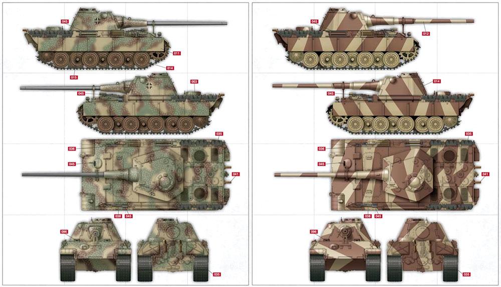 ドイツ 中戦車 パンサー2プラモデル(アミュージングホビー1/35 ミリタリーNo.35A018)商品画像_2