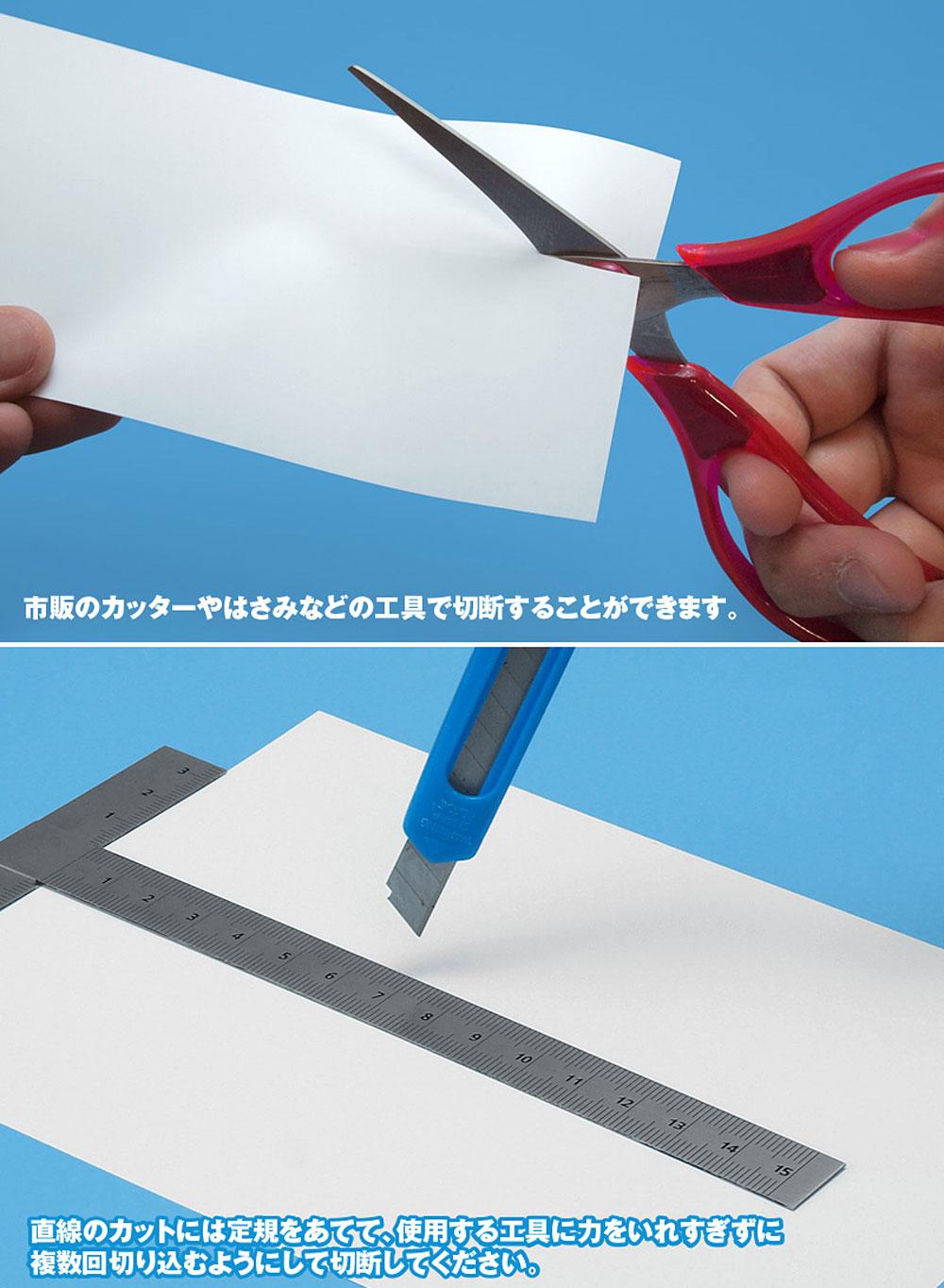 プラ=シート (ホワイト) (厚さ 0.1mm)プラシート(ウェーブマテリアルNo.OM-281)商品画像_2