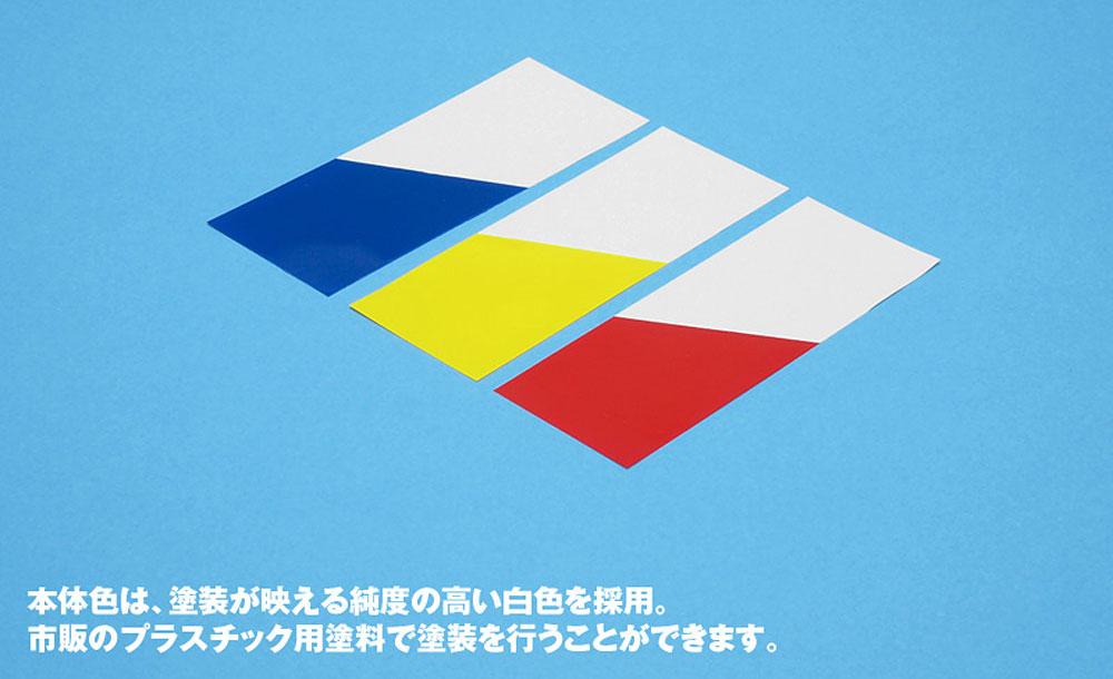 プラ=シート (ホワイト) (厚さ 0.1mm)プラシート(ウェーブマテリアルNo.OM-281)商品画像_4
