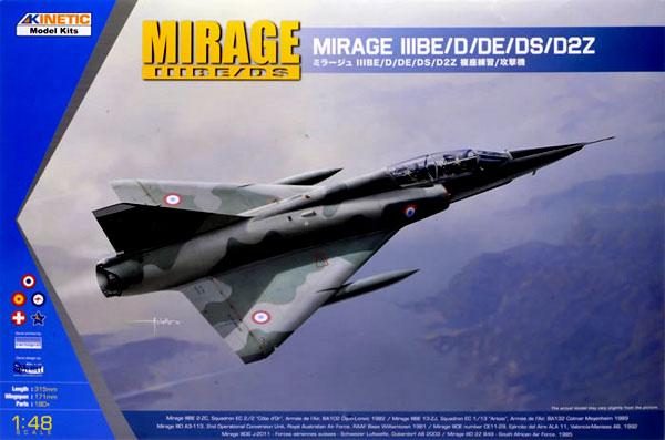 ミラージュ 3 BE/D/DE/DS/D2Z 複座練習機/攻撃機プラモデル(キネティック1/48 エアクラフト プラモデルNo.K48054)商品画像