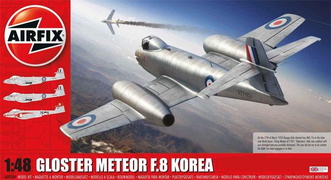 グロスター ミーティア F.8 朝鮮戦争プラモデル(エアフィックス1/48 ミリタリーエアクラフトNo.A09184)商品画像
