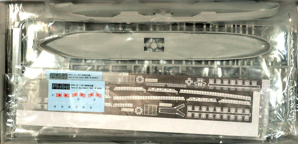 日本海軍 特設給油艦 極東丸/東亜丸プラモデル(フジミ1/700 特シリーズNo.011)商品画像_1