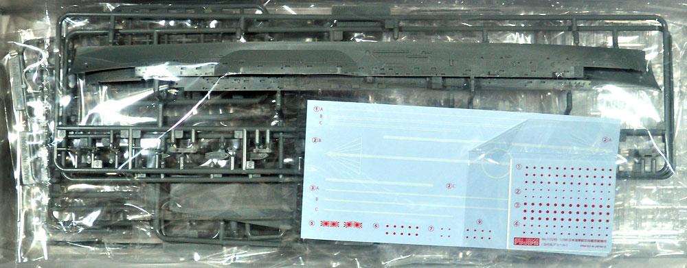 日本海軍 航空母艦 隼鷹 昭和17年 南太平洋海戦時 艦載機48機付きプラモデル(フジミ1/700 特シリーズ SPOTNo.特SPOT-070)商品画像_1