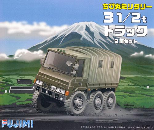 3 1/2t トラック 2両セットプラモデル(フジミちび丸ミリタリーNo.003)商品画像