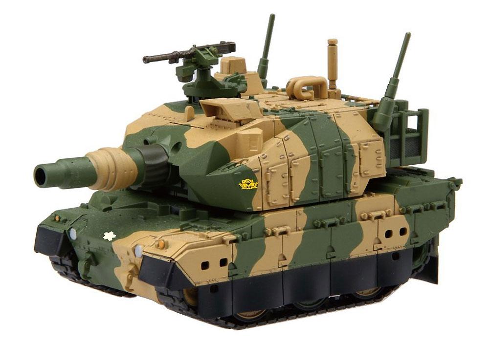 10式戦車 (ディスプレイ用彩色済み台座 & 壁面イラスト付き)プラモデル(フジミちび丸ミリタリーNo.SPOT-003)商品画像_1