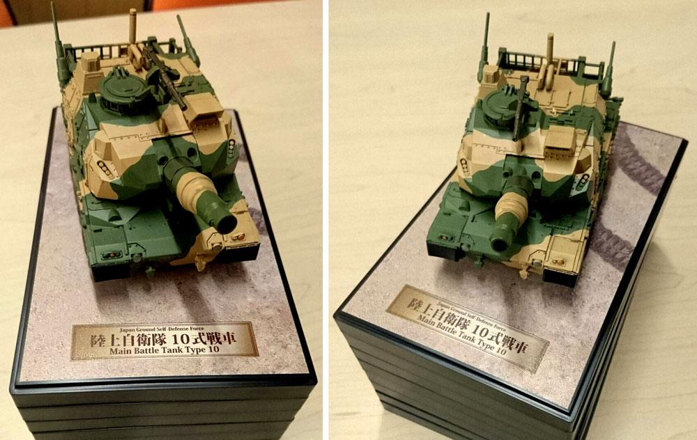 10式戦車 (ディスプレイ用彩色済み台座 & 壁面イラスト付き)プラモデル(フジミちび丸ミリタリーNo.SPOT-003)商品画像_2