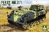 FV432 MK.2/1 装甲兵員輸送車 (インテリア付)