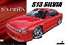 VERTEX PS13 シルビア '91 (ニッサン)