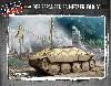 ドイツ ベルゲヘッツァー 戦車回収車 初期型