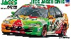 JTCC ジャックス シビック