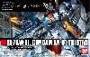 ガンダム AN-01 トリスタン