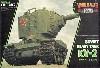 KV-2 ソ連重戦車